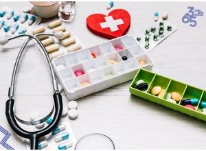 Férias - Leve os medicamentos consigo